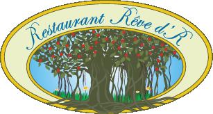 Restaurant Reve d'R – Seafood Restaurant in Mauritius, Seafood Supplier, Best Seafood Restaurant in Mauritius, Delicious Seafood in Mauritius